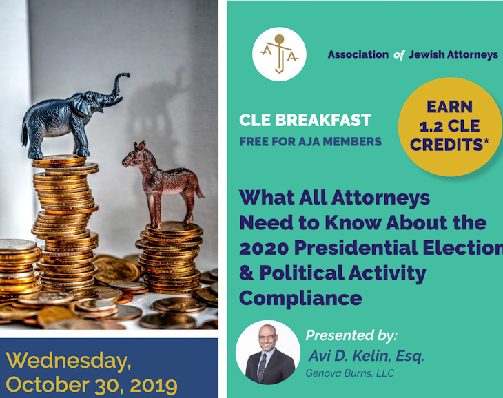 Avi Kelin to Present Political Activity Compliance CLE for the Association of Jewish Attorneys